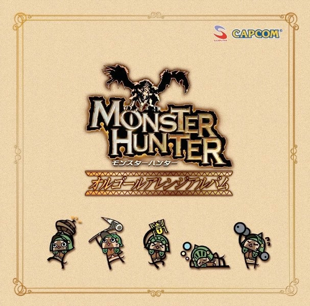 Wave Bank - Monster Hunter Soundtrack