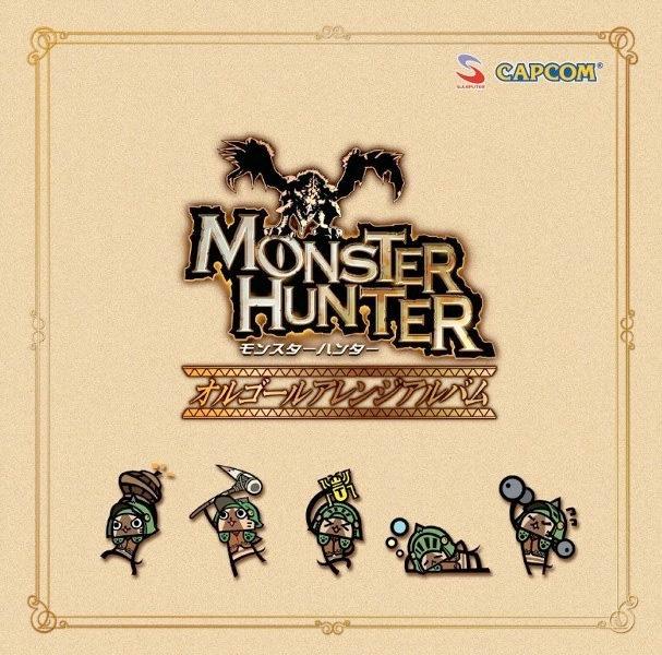 Wave Bank - Monster Hunter Soundtrack